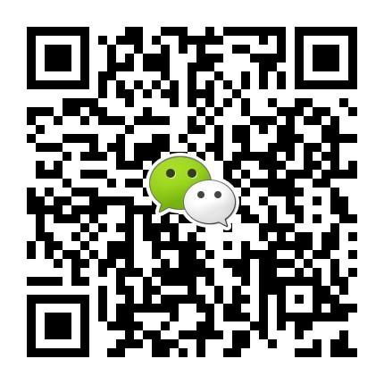 贵州省贵阳市遵义有做绿叶的吗绿叶产品好吗
